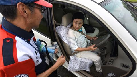 Japan launches bid to tackle errant elderly drivers