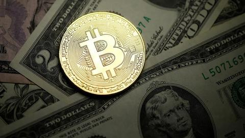 Bitcoin rockets above $5,500 to all-time high