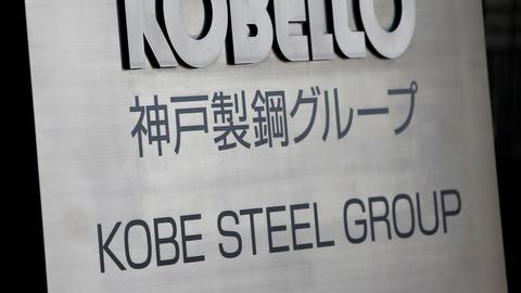 Kobe Steel fake data scandal deepens