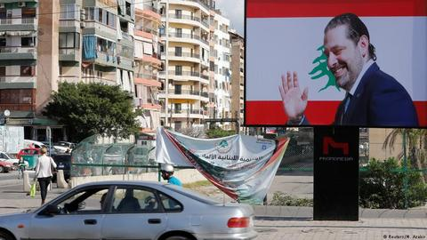 Lebanon: Microcosm of the Middle East