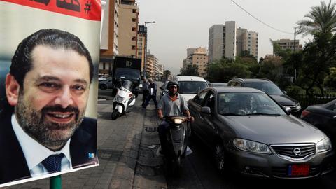 Lebanon's PM Saad Hariri arrives in Paris